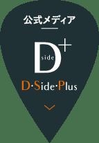 公式メディアChannel DSP